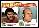 1975 Topps #222   -  Ken Houston / Dick Anderson All-Pro Safeties Front Thumbnail