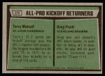 1975 Topps #225   -  Terry Metcalf / Greg Pruitt All-Pro Returners  Back Thumbnail