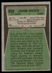 1975 Topps #283  John Hicks  Back Thumbnail