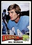 1975 Topps #172  Bill Munson  Front Thumbnail