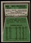 1975 Topps #172  Bill Munson  Back Thumbnail