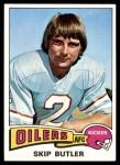1975 Topps #194  Skip Butler  Front Thumbnail
