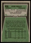 1975 Topps #241  Ken Riley  Back Thumbnail