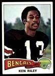 1975 Topps #241  Ken Riley  Front Thumbnail