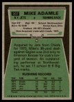 1975 Topps #307  Mike Adamle  Back Thumbnail
