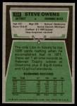 1975 Topps #333  Steve Owens  Back Thumbnail