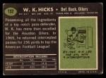 1969 Topps #152  W.K. Hicks  Back Thumbnail