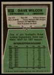 1975 Topps #331  Dave Wilcox  Back Thumbnail