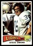 1975 Topps #333  Steve Owens  Front Thumbnail