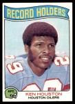 1975 Topps #354   -  Ken Houston Record Breaker Front Thumbnail