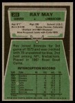1975 Topps #383  Ray May  Back Thumbnail
