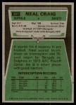 1975 Topps #387  Neal Craig  Back Thumbnail