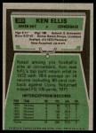 1975 Topps #389  Ken Ellis  Back Thumbnail