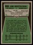 1975 Topps #121  Jim Bertelsen  Back Thumbnail