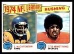 1975 Topps #1   -  Lawrence McCutcheon / Otis Armstrong  Rushing Leaders Front Thumbnail