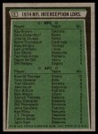 1975 Topps #5   -  Emmitt Thomas / Ray Brown Interception Leaders Back Thumbnail
