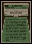 1975 Topps #24  Ron Saul  Back Thumbnail