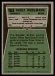 1975 Topps #114  Horst Muhlmann  Back Thumbnail
