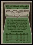1975 Topps #146  Herman Weaver  Back Thumbnail