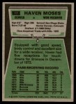 1975 Topps #17  Haven Moses  Back Thumbnail