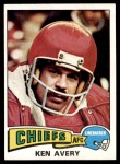 1975 Topps #306  Ken Avery  Front Thumbnail