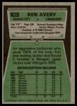 1975 Topps #306  Ken Avery  Back Thumbnail