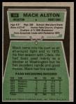 1975 Topps #64  Mack Alston  Back Thumbnail