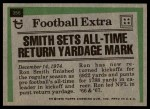 1975 Topps #356   -  Ron Smith Record Breaker Back Thumbnail