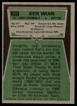 1975 Topps #377  Ken Iman  Back Thumbnail