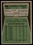 1975 Topps #91  Cornell Green  Back Thumbnail