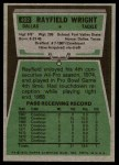 1975 Topps #402  Rayfield Wright  Back Thumbnail