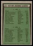 1975 Topps #1   -  Lawrence McCutcheon / Otis Armstrong  Rushing Leaders Back Thumbnail