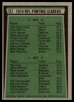 1975 Topps #6   -  Ray Guy / Tom Blanchard Punting Leaders     Back Thumbnail