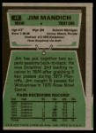 1975 Topps #48  Jim Mandich  Back Thumbnail