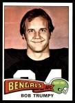 1975 Topps #85  Bob Trumpy  Front Thumbnail