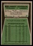 1975 Topps #89  Jimmy Johnson  Back Thumbnail