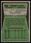 1975 Topps #391  Tommy Hart  Back Thumbnail