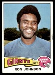 1975 Topps #395  Ron Johnson  Front Thumbnail