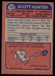 1973 Topps #366  Scott Hunter  Back Thumbnail