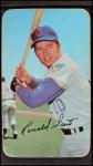 1971 Topps Super #35  Ron Santo  Front Thumbnail