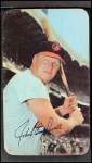 1971 Topps Super #5  Boog Powell  Front Thumbnail