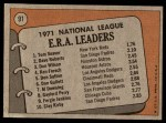 1972 Topps #91   -  Tom Seaver / Dave Roberts / Don Wilson NL ERA Leaders   Back Thumbnail