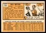 1963 Topps #236  Bill Bryan  Back Thumbnail