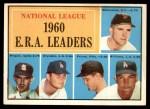 1961 Topps #45   -  Don Drysdale / Bob Friend / Mike McCormick / Stan Williams / Ernie Broglio NL ERA Leaders Front Thumbnail
