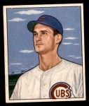 1950 Bowman #231 CPR Preston Ward  Front Thumbnail
