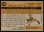 1960 Topps #128   -  Bill Harris Rookie Star Back Thumbnail