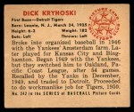 1950 Bowman #242 xCPR Dick Kryhoski  Back Thumbnail