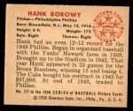 1950 Bowman #177  Hank Borowy  Back Thumbnail