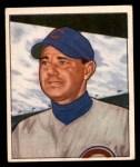 1950 Bowman #230 CPR Bill Serena  Front Thumbnail