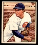 1950 Bowman #196 CPR Doyle Lade  Front Thumbnail